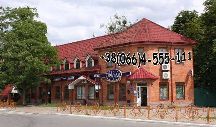 Reserve low rates for hotels and hostels in Kiev
